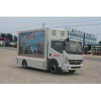 Wholesale Dongfeng Kapute Mobile LED advertisement(CLW5080XXC4) from china suppliers