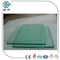 Wholesale High light transmittance white tempered float glass 3mm - 19mm Thickness from china suppliers