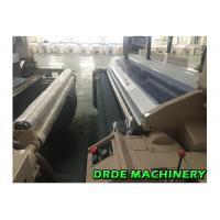 Wholesale Tsudakoma 75 Inch Water Jet Loom Machine For Weaving Polyester Fabric from china suppliers