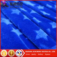 Wholesale minky fabric manufacturer wholesale minky dot fabric from china suppliers