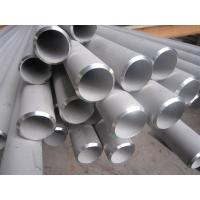 Wholesale Round TP316L Stainless Steel Seamless Pipe ASTM A312 For Fluid , 2.5mm Thickness from china suppliers