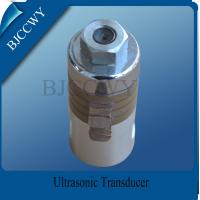 Wholesale 28KHZ 100W High Power Ultrasonic Transducer Good Heat Resistance from china suppliers