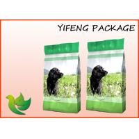 Wholesale PET PE Flat Bottom Dog Food Bag Custom Packaging Bag Gravure Printed from china suppliers
