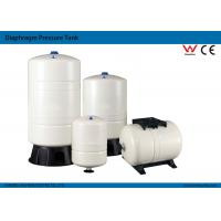 Buy cheap Solar-AQUALEADER white stainless steel Diaphragm pressure tank from wholesalers