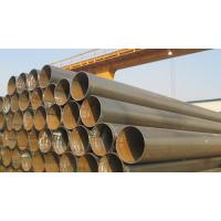 Buy cheap SunnySteel are a manufacturer of Electric Fusion Welded Pipe with high quality from wholesalers