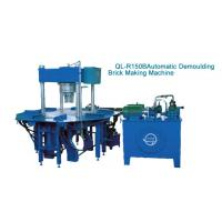 Wholesale QL-R150B Automatic Demoulding Brick Making Machine Cement Brick Machine from china suppliers
