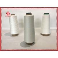 Quality 50/2 50/3 Ring Spun Polyester Yarn with Paper / Plastic Cone , Raw White color for sale