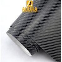 Wholesale Premium 4D Gloss Black Carbon Fiber Vinyl Wrap Bubble Free Air Release from china suppliers