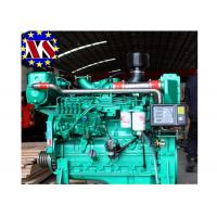 Wholesale 6BT5.9-M120 Water Cooled 5.9 L Cummins Turbo Diesel Engine Low Fuel Consumption from china suppliers