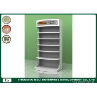 Buy cheap High Range Milk Powder Shop Display Stands Silk Printing in White from wholesalers