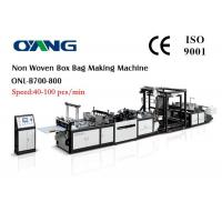 Wholesale 220V / 380V Ultrasonic Sealing Non Woven Fabric Bag Making Machine Five Kinds Bag from china suppliers