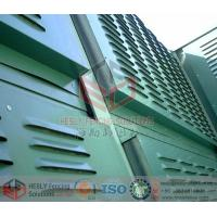 Wholesale Highway Noise Barrier Wall from china suppliers