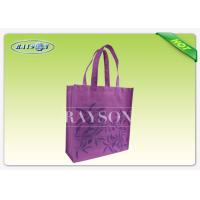 Wholesale Bopp Glossy PP Shopping Tote PP Non Woven Bags 70gsm - 90gsm 10x20x30 cm With Handle from china suppliers