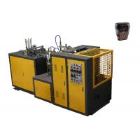 Wholesale PE Coated Paper Cup Making Machine from china suppliers