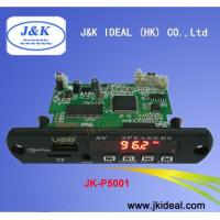 USB TF car mp5 decoder player board.jpg