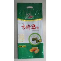 Wholesale Long Lasting Seed Packaging Bags With Handle Punching Ventilation Holes from china suppliers