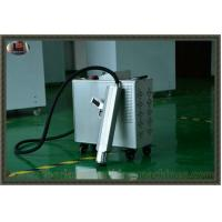 Wholesale High Accurate 100 Watt Laser Cleaner , Laser Cleaning Machine No Pollution from china suppliers