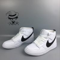 Wholesale 【wechat cx2801f】Nike SB ZOOM DUNK HIGH PRO men shoes PLATFORM shoes sneakers women sport shoes cheap from china suppliers