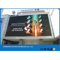 Wholesale Commercial Outdoor Advertising LED Display Board P8 Full Color 1 / 4 Scan Panel from china suppliers