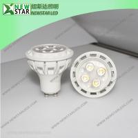 Wholesale 4W 2835smd Pure White GU10 LED Spotlight from china suppliers