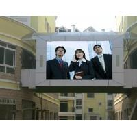 Wholesale Waterproof IP65 P20 LED Billboard Display 1R1G1B , Dip LED Display from china suppliers