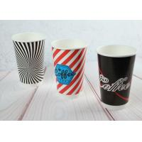 Wholesale Custom Insulated Hot Paper Cups 8oz 12oz 16oz With Logo Printing from china suppliers