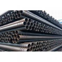 Wholesale Mild carbon steel pipe from china suppliers