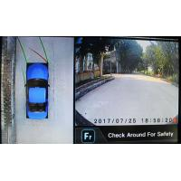 Wholesale Universal 3D Full HD 360 AVM Car Camera System , High Definition , 1080P , 4 way DVR from china suppliers