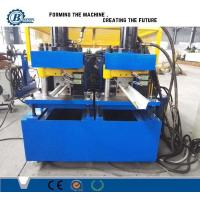 Wholesale Train Transmission Double Deck Stud And Track Roll Forming Machine Steel Plate Structure from china suppliers