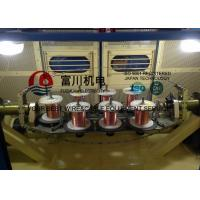 Quality High Productivity 19 Pcs Copper Wire Bunching Machine 2000 Rpm PLC Controller for sale
