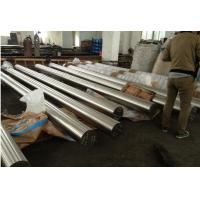 Wholesale Forged ASTM DIN GOST Stainless Steel Round Bar OD 6 - 630MM Round Steel Bar from china suppliers
