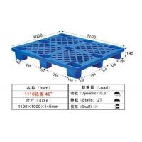 Quality Large Cargo Transport Plastic Pallet for sale