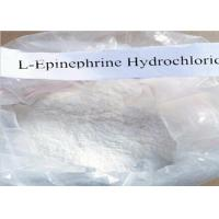 Wholesale CAS 55-31-2 Muscle Building Steroids L-Epinephrine Hydrochloride Powder from china suppliers