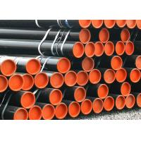 Wholesale API 5L Standard X70Q Seamless Line Pipe / Sour Service Carbon Steel Pipe​ from china suppliers
