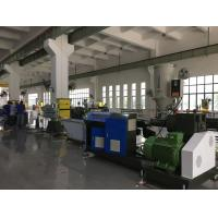 Wholesale PP drain board extrusion machine from china suppliers