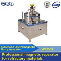 Wholesale Electromagnetic Metal Separation Equipment Wet Magnetic Separator Non Ferrous 7A250 from china suppliers