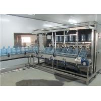 Wholesale Complete Mineral Water Filling Machine , Drinking Water Filling Machine Bottling packing from china suppliers