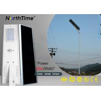 Wholesale 60 Watt Sun Energy All In One Solar Street Light Automatic Dimming with PIR Motion Sensor from china suppliers