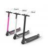 Buy cheap Li-ion Battery LCD Single Wheel Electric Scooter Folding Mini Smart Skateboard from wholesalers