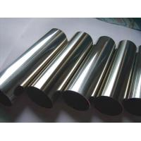 Wholesale TP304 Stainless Steel Welded Tube With  Mirror Polish Surface A554 Outside180grits from china suppliers
