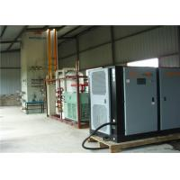 Wholesale Skid Mounted Liquid Air Separation Eqipment / Cryogenic Oxygen Production Plant from china suppliers