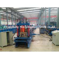 Wholesale Metal Structure C Channel Roll Forming Machine For Shaft Bearing Steel 24 m / min from china suppliers