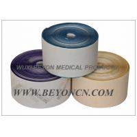 Wholesale Self Adhesive Foam Bandages Provide Supports To Body Parts / Finger Bandages from china suppliers
