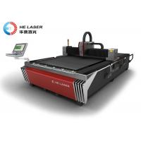 Buy cheap Factory Supply High Precision Metal Plate Cutting CNC Fiber Laser Cutting Machine for Carbon Stainless Steel Aluminium C from wholesalers