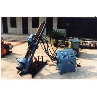 Wholesale MD-50 small size anchor drilling rig from china suppliers