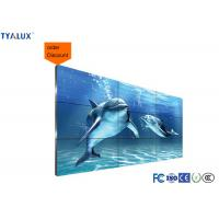 Wholesale 55 Inch 5.3mm Seamless TV  LCD  Video Wall 4K Samsung Led HD Display 3x3 DID from china suppliers