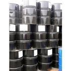 Wholesale Cyanide Chemicals CAS No. 111-69-3 1,4-Dicyanobutane / Adiponitrile With S26, S39 from china suppliers