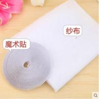 Wholesale Mosquito Nets Adhesive Hook And Loop Tape Roll 6mm 7mm 7.5mm 8mm 9mm from china suppliers