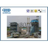 Wholesale High Efficient HRSG Waste Heat Recovery Steam Generator ASME Standard from china suppliers