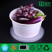 Wholesale Biodegradable Plastic Container for Food Storage 3500ml from china suppliers